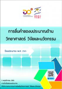 2020-11-04_144844
